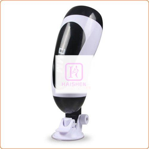 DMM Touch 2 Hands Free Masturbation Cup