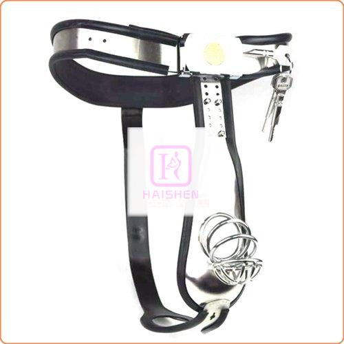Jail House Cage Male Chastity Belt