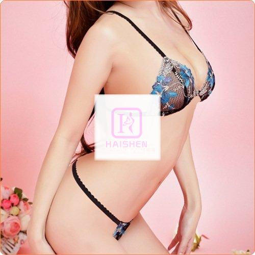 Charming Embroidered Underwear Suit For Ladies