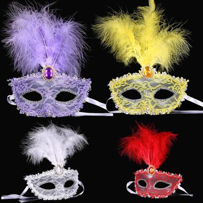 Women Lace Sexy Venetian Eye Mask Masquerade With Feather Birthday Easter Princess Dance Pa