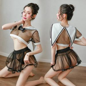 Women Ngiht Wear Halter High Cut Sling Babydoll Erotic Lingerie Sexy Hot Tra
