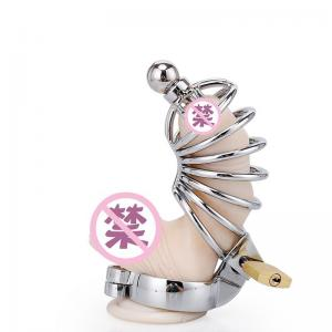 CB Chastity Cock Cage Locking Ring for Men Chastity Bondage SM Erotic Toys with Urethral