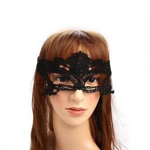 Masquerade Party Games Sexy Toys Eye Mask Lace Mask for Sin